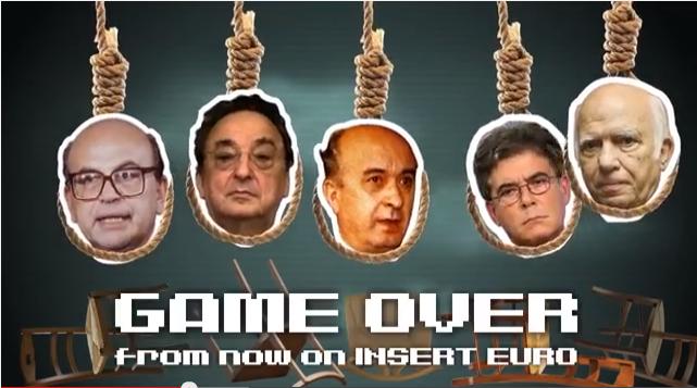 European Redemption Fund: quanto al ribasso sono disposte a puntare le elites?