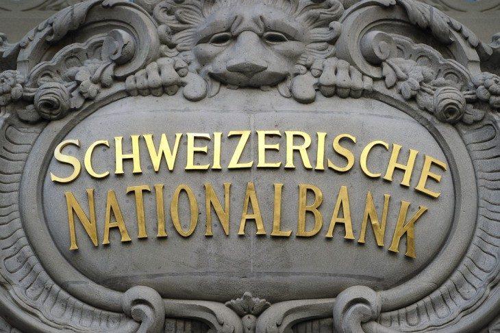 La banca centrale svizzera riporta perdite record.