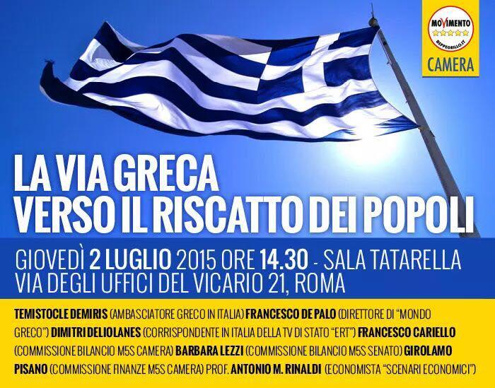 LA VIA GRECA VERSO IL RISCATTO DEI POPOLI- Convegno 2/7/2015