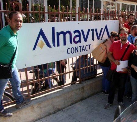 """Almaviva, appello dei sindacati: """"Il Governo deve scendere in campo"""" (da Teleborsa.it)"""