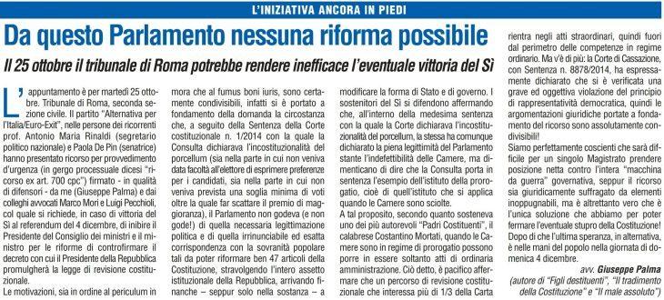 """Referendum costituzionale: il 25 ottobre si discute un ricorso per provvedimento d'urgenza presentato al Tribunale di Roma da """"Alternativa per l'Italia/EuroExit"""". Cerchiamo di fermare lo stupro della Costituzione (articolo di oggi su Il Giornale d'Italia)"""