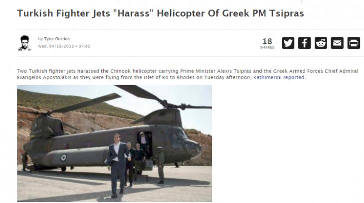 Quale sarebbe la posizione dell'Italia in caso di scontro fra Grecia e Turchia ?