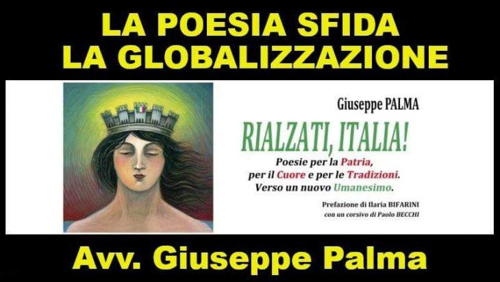 La Poesia sfida la globalizzazione (intervista a Giuseppe Palma)