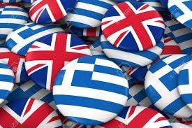 Inghilterra allo sbando e Grecia felice…. oppure è l'esatto contrario?