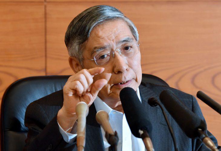 La Bank of Japan taglia l'acquisto di titoli di stato