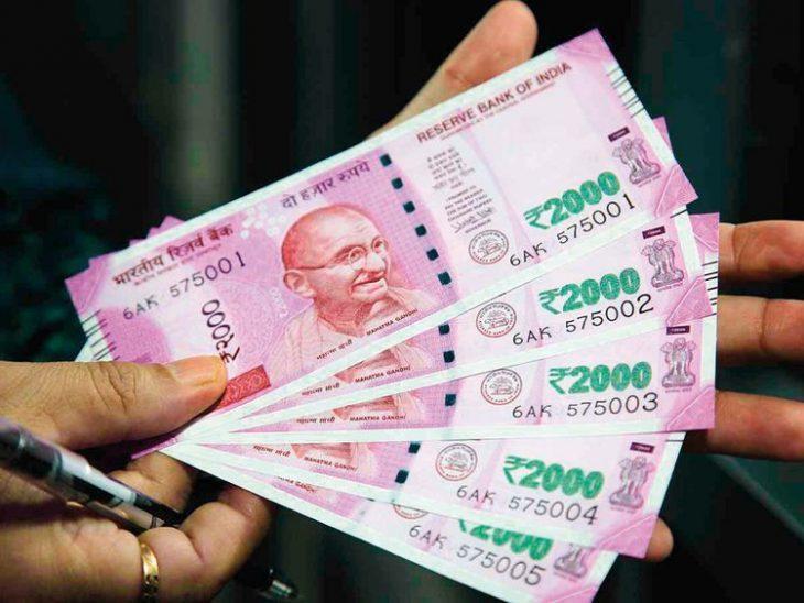 LA BANCA CENTRALE INDIANA FINANZIA IL TAGLIO DELLE TASSE: primo caso di MMT?