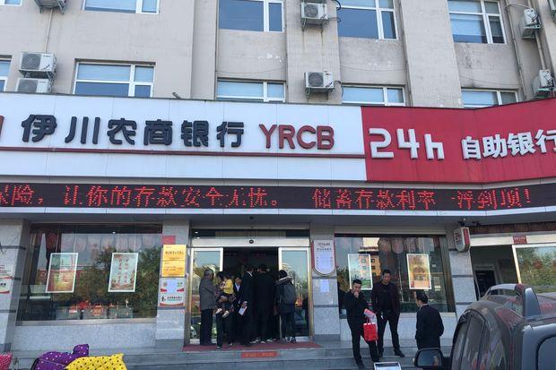 I VOSTRI SOLDI VOGLIONO LA LIBERTA' DI PAROLA: vediamo cosa succede nelle banche cinesi
