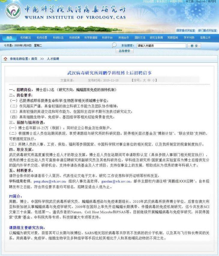 Pandemia nCoV: scontri in Cina, moltiplicazione dei casi ufficiali. È un'arma biologica?