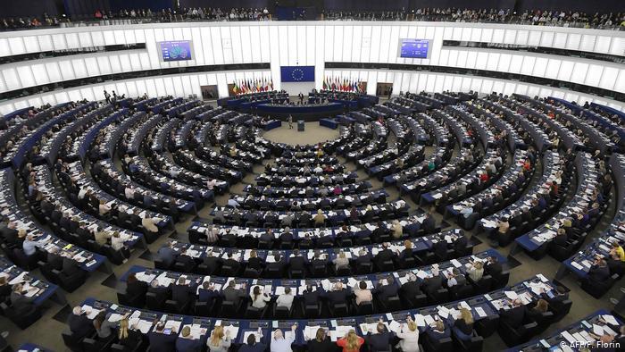 IL PARLAMENTO EUROPEO  CREA UNA COMMISSIONE  D'INCHIESTA. SULLA POVERTA'? NO…. Leggete su che cosa..
