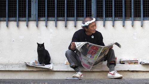 """Il Giappone il """"Ministero della Solitudine"""". Ne avremmo bisogno anche in Italia"""