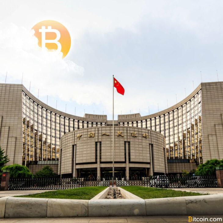 "Cina: per la PBOC Bitcoin è una ""Alternativa di investimento"". Perchè questa apertura?"