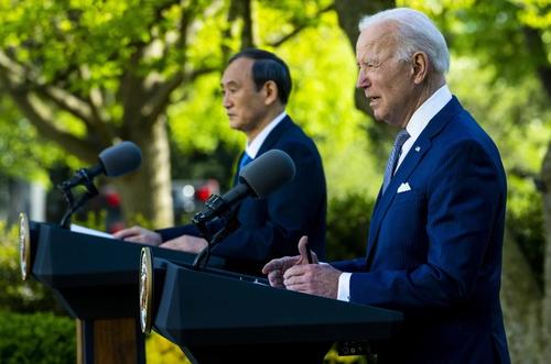 """Giappone e USA parlano di """"Deterrenza nucleare"""" contro la Cina"""