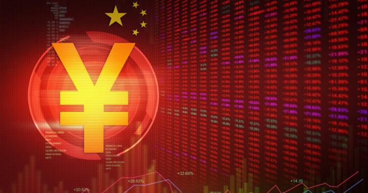 """Lo """"Yuan digitale"""" arriva con la data di scadenza e con altre caratteristiche pericolose"""