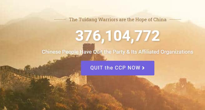Se il partito Comunista Cinese implodesse dall'interno? Il movimento Tuindang