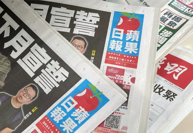 Fine della libertà di stampa ad Hong Kong: Apple Daily chiude