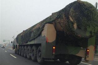 """La Cina: """"Abbiamo bisogno di più armi nucleari"""". Detto il giorno dei primi colloqui commerciali"""