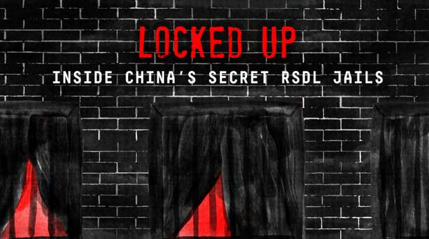 RSDL: il sistema di prigioni dove finiscono i desaparecidos cinesi