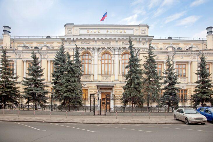 Russia: aumento del tasso di sconto della Banca Centrale per combattere la fiammata inflazionistica