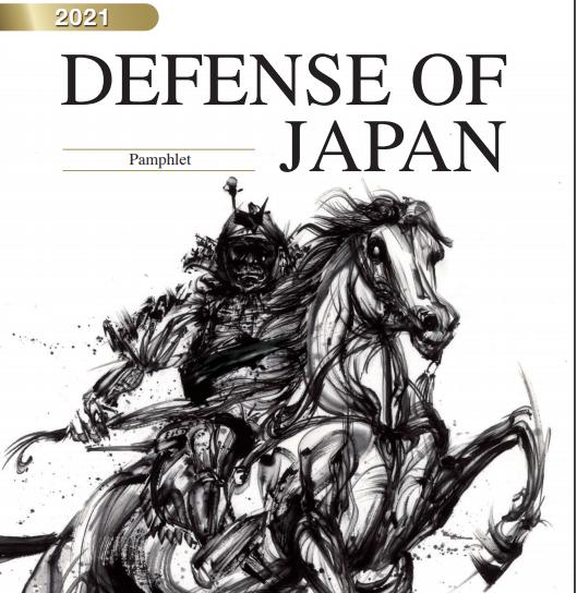 L'alleanza Russia Cina per la guerra nell'est, nel White Book del ministero della difesa cinese