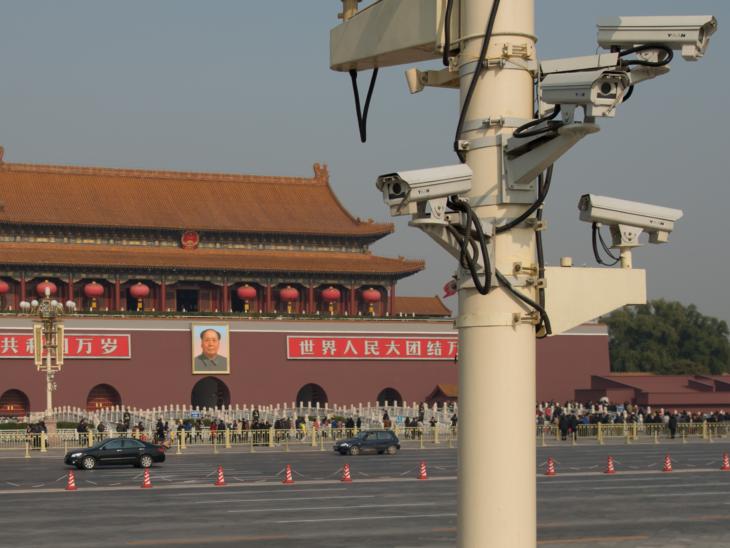 Credito sociale in Cina Evoluzione culturale o strumento di controllo delle masse? di C. Alessandro Mauceri