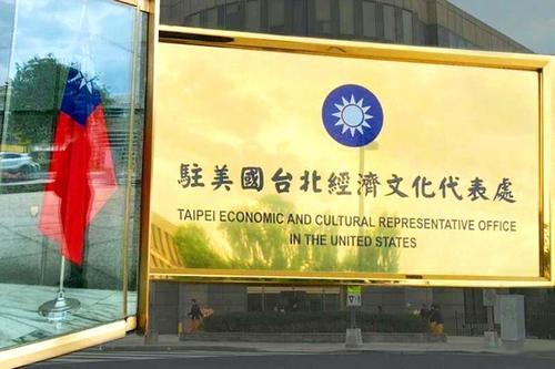 Nuovo scontro Cina – Taiwan ed USA. Biden cercherà di usarlo per uso interno?