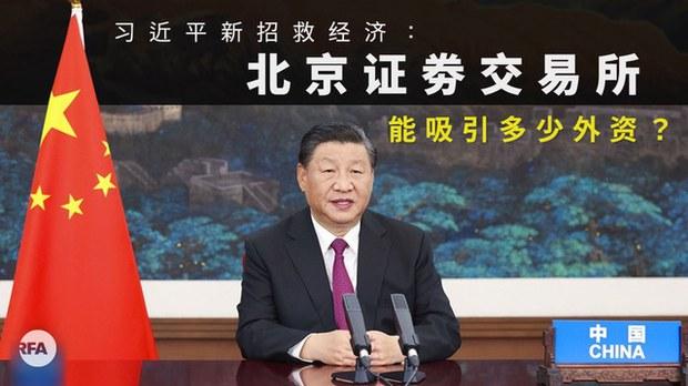 La Cina può tollerare un'inflazione alla produzione del 30%?