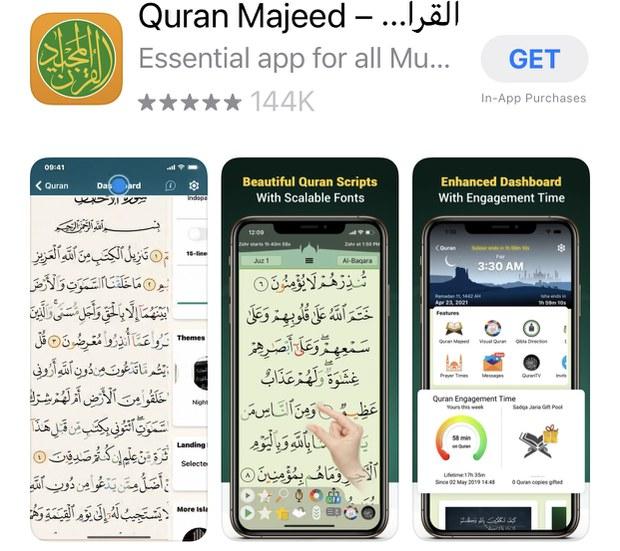 La Cina oscura l'App per il Corano su Apple